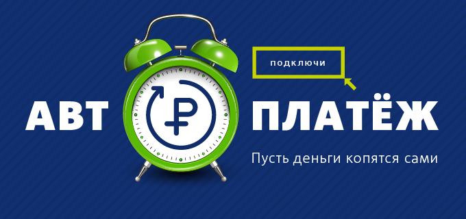 Ханты мансийский негосударственный пенсионный фонд сургут официальный сайт личный кабинет рассчитать пенсию военнослужащего беларусь