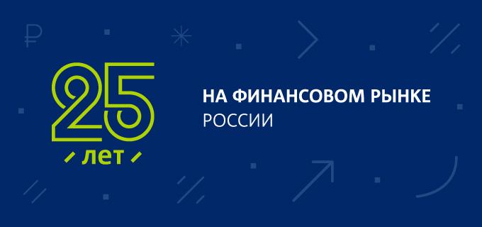 Ханты мансийский негосударственный пенсионный фонд личный кабинет в сургуте пенсионный фонд псков телефон личный кабинет